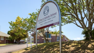 Saint Pius X School